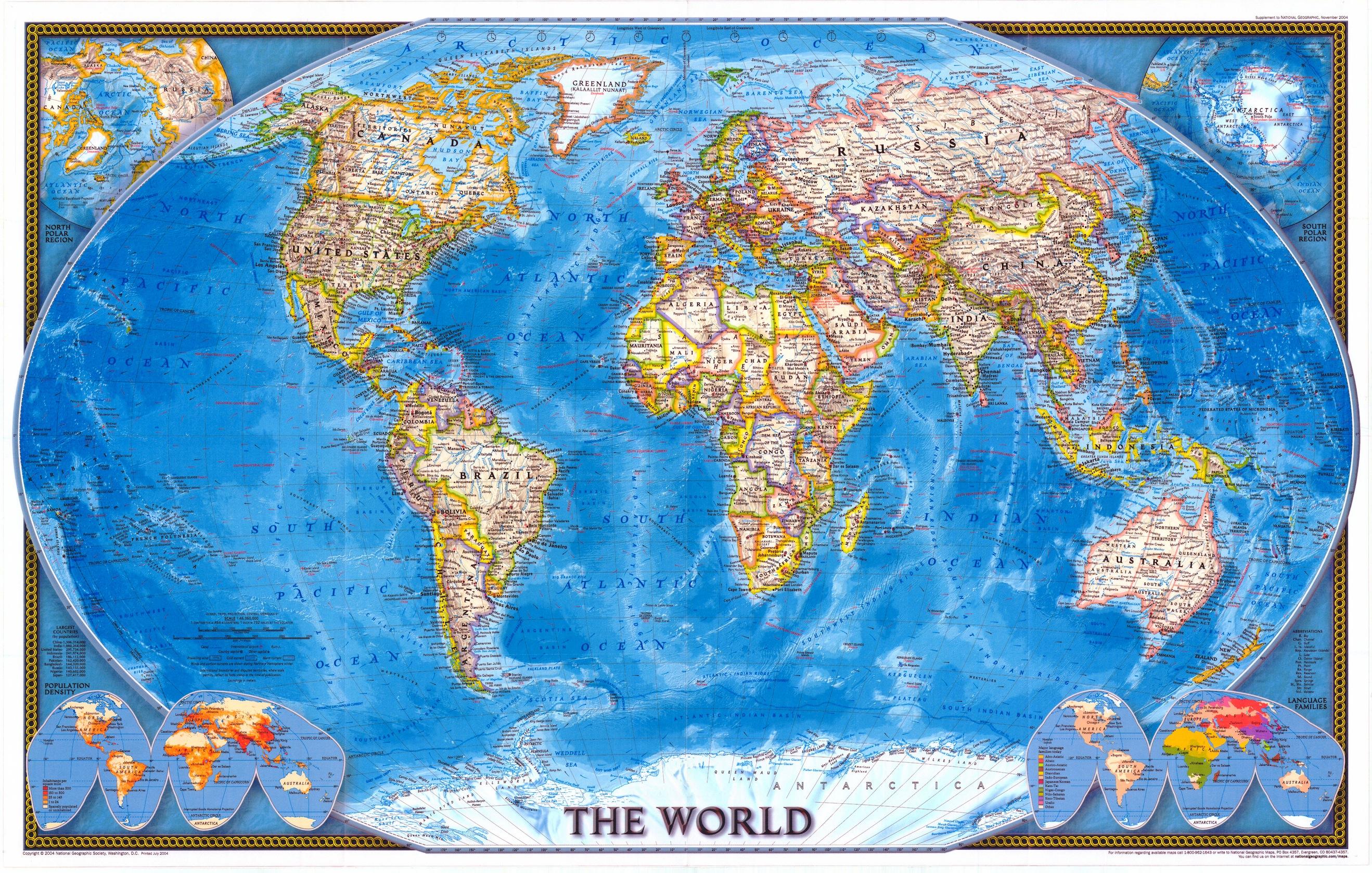 La terre papiers peints photo