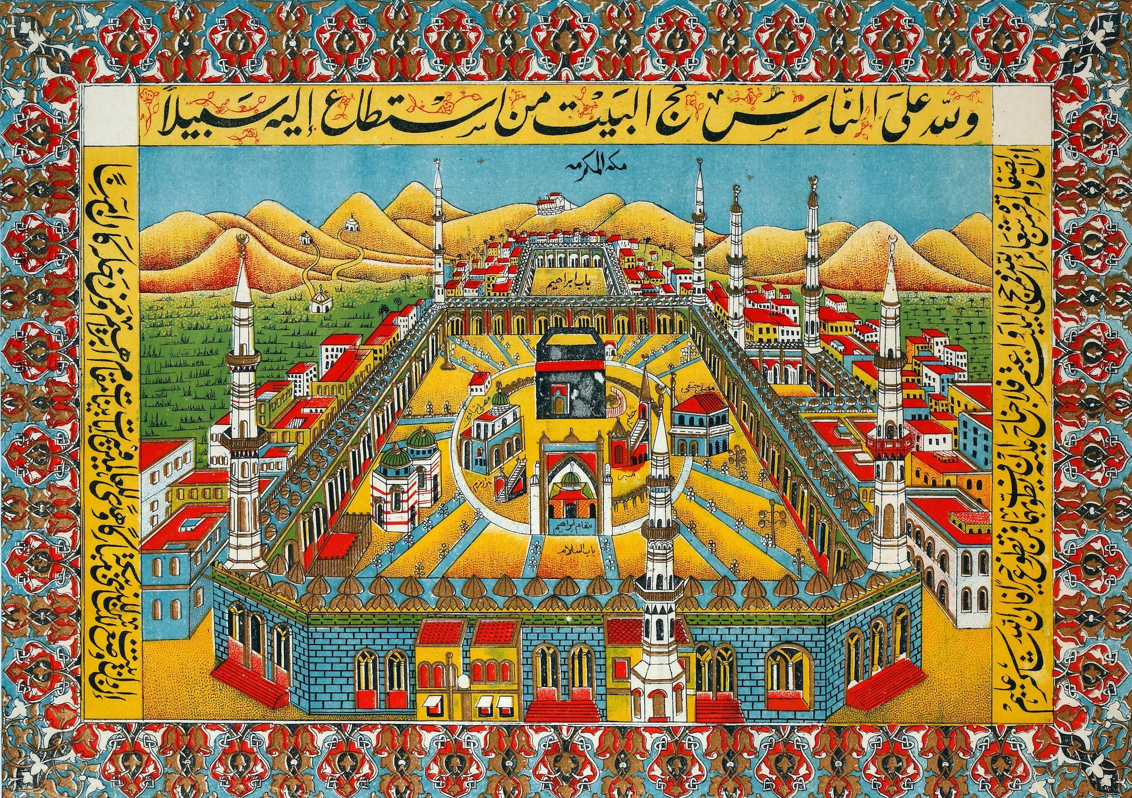 Kaabe La Mecque tapisserie