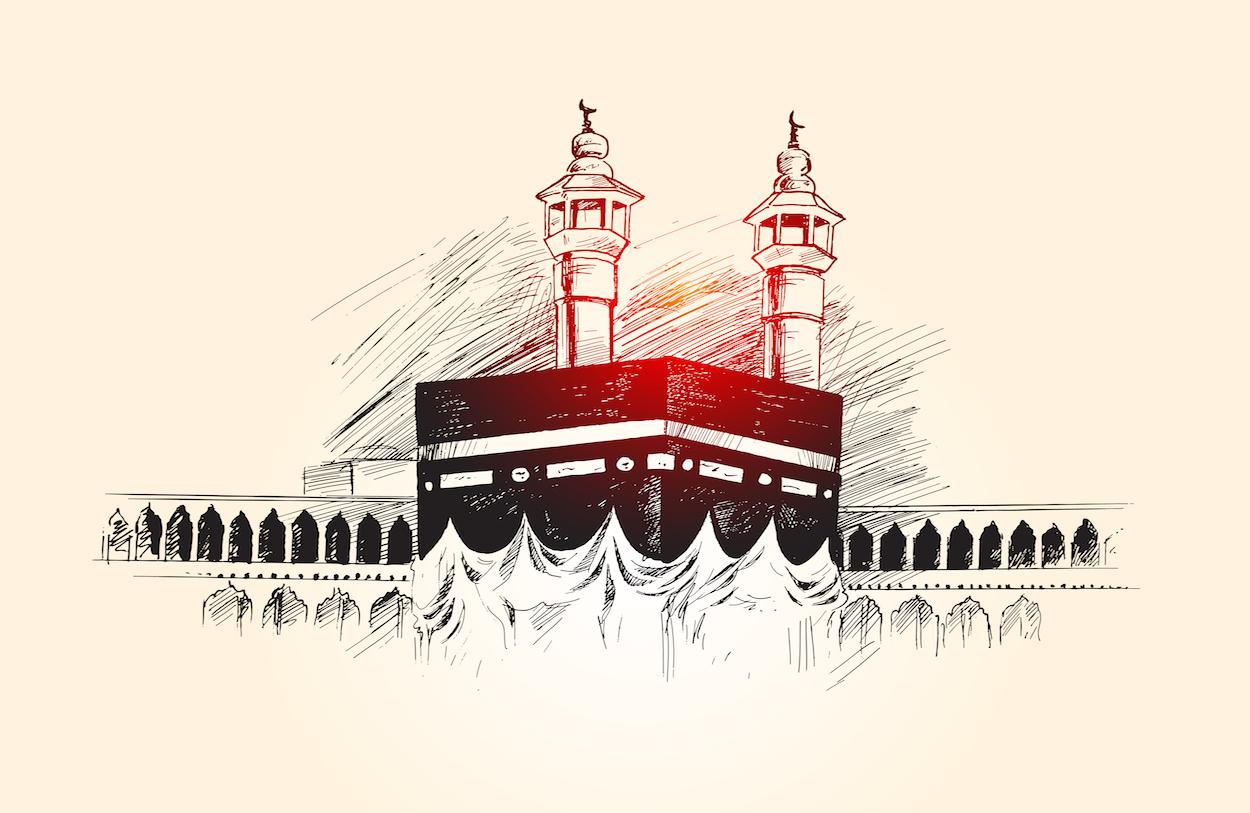 Dessin Kaaba tapisserie